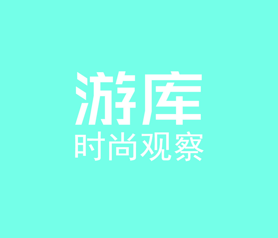 "T Mark 官方认证 泰国高品质伴手礼——泰国之行""泰""好买"
