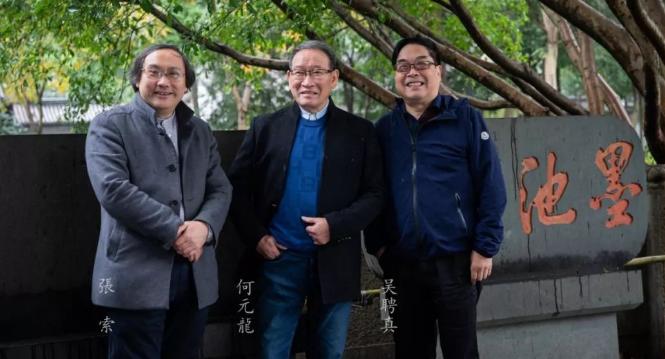 传承·接力 | 何元龙 张索 吴聘真书法作品展今天在上海举行