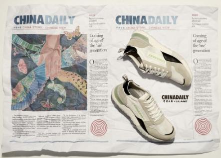 联袂传媒领域玩跨界,利郎X中国日报联名设计款全线上市