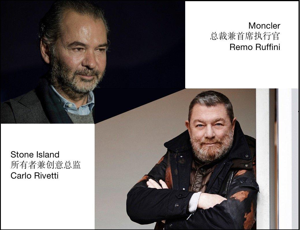 Moncler 出手了!收购意大利最炙手可热的独立品牌 Stone Island,估值达11.5亿欧元