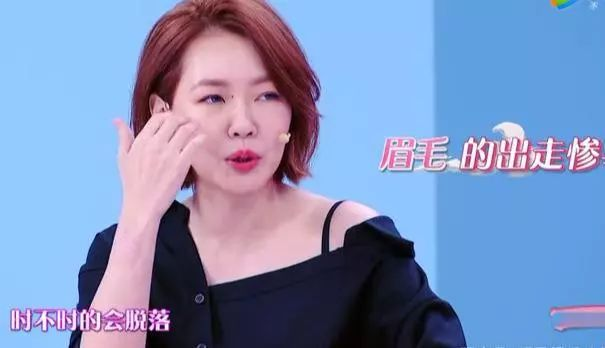 台湾四姐妹们 眉毛真的有那么难画?