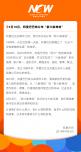 """阿里巴巴9月10日将公布""""新六脉神剑"""""""