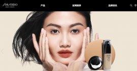 资生堂2019财年前三季度财报:中国市场净销售额同比增长18.3%,但集团下调财务预期