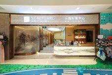 丝凯贝中国第 7 家门店南丰城盛大开业—— 一年内快速扩张的秘密