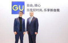 当季轻时尚乐享新自我 GU广州维多利广场店于11月22日盛大揭幕