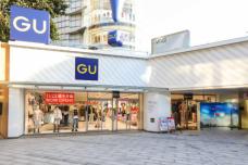 当季轻时尚 乐享新自我 GU广州维多利广场店隆重开业