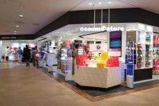 VENUS MARBLE进军日本市场 打造新国货彩妆全球影响力