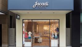 进驻中国21年,Jacadi Paris亚卡迪开启全新线上购物新体验
