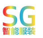 第七届上海国际智能服装服饰产业大会