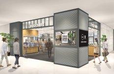 日本全家(FamilyMart)打造全新时尚生活方式便利店