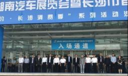 8月,第十五届上海袜交会邀您布局后疫情时代下的新商机!