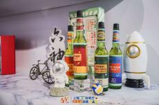 """六神30周年限量版花露水发布,""""五五购物节""""再现""""六神热"""""""