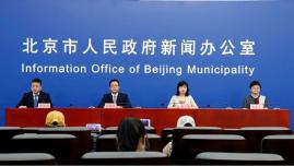 2020年王者荣耀世界冠军杯总决赛将于北京举行
