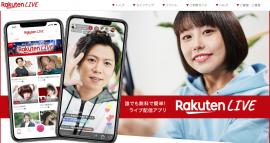 """在中国如火如荼的""""直播电商"""",在日本是怎样一种境况?"""