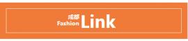"""紧急通知:""""LINK FASHION服装品牌展会成都站""""已延期至12月26-28日!"""