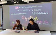 官宣|上海歌华展览 + 上海内衣专委会, 强强联手造就高端内衣流行趋势推进上海内衣展(SUE)再升级