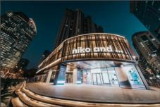 niko and … 首家概念店THE LAB惊喜上线