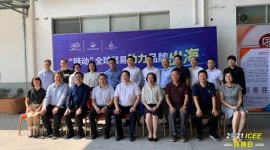 助力传统企业转型升级,2021江门跨境出海巡回分享会成功举办
